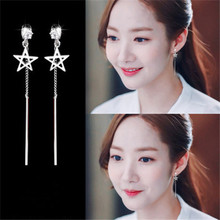 1pair star Park Min Young Tassels Trendy Personality exaggeration Earrings For Women Girls Pendientes