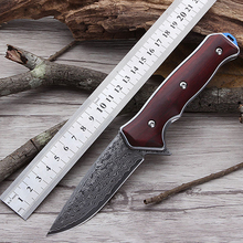 Original TIGEND Outdoor Tactical  Survival Folding Knife Checkered Iron Blade Bearing Sandalwood Handles  Camping Hunting Knives