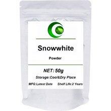 Snowwhite Extract Powder,Cosmetics Grade Nature Snow White Powder,Whitening Skin,Anti Aging,Anti Wrinkle,Moisturizing Skin