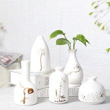 Керамическая сушеная ваза для цветов маленькая свежая и простая современная домашняя Цветочная цветочный орнамент маленькие украшения Ваза для украшения интерьера