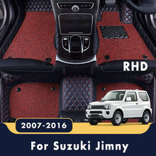 Alfombras de lujo RHD de doble capa con lazo de alambre para el coche Suzuki Jimny 2016 2015 2014 2013 2012 2011 2010 2009 2008 2007