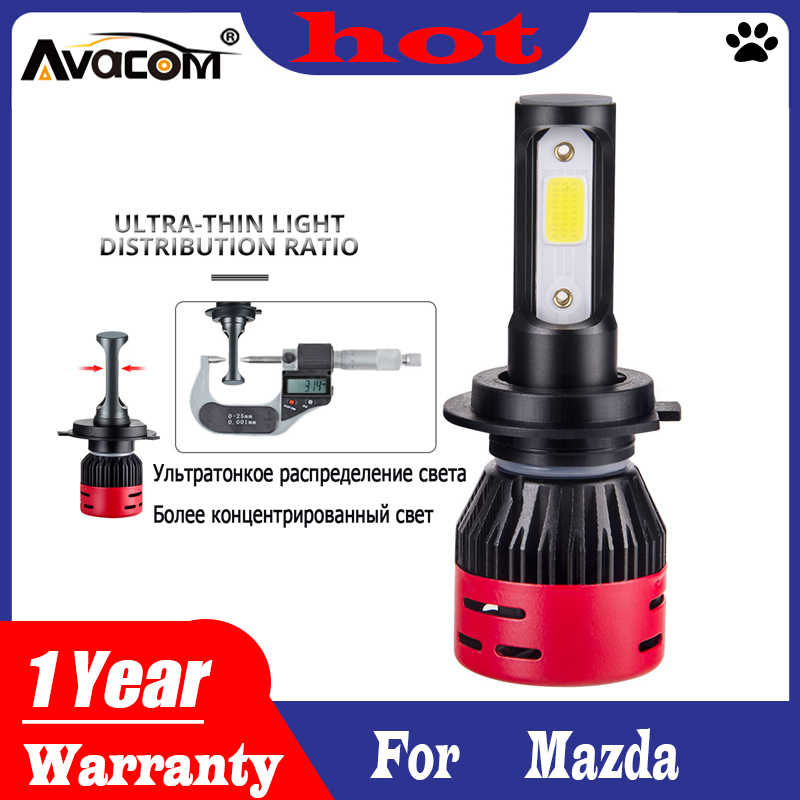 Avacom Car Headlight LED H7 H4 LED H1 H11 Car Lights LED Lamp H8 H3 9005 HB3 9006 HB4  COB Auto Headlamp 8000LM 6500K Bulb