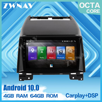 DSP Carplay Android 10 screen Car Multimedia DVD Player for Luxgen SUV 2011 2012 2013 GPS Auto Navi Radio Audio Stereo Head unit image