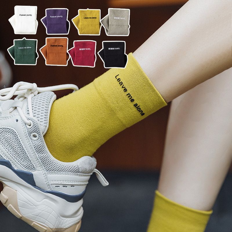 Creative Crew Women Socks 2019 Autumn New Colorful Trend Letter Crew Socks Non-slip Breathable Deodorant Comfortable Socks Wild