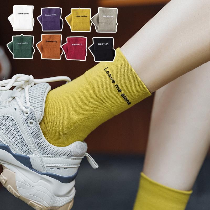 Creative Crew Women Socks 2019 Autumn New Colorful Trend Letter Crew Socks Non-slip Breathable Deodorant Comfortable Socks Wild
