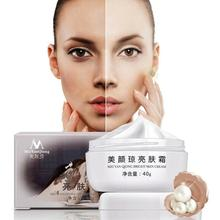 40g Whitening Cream Remove Melasma Acne Spots Pigment Sunburn Pregnancy Spots Fa