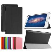 Тонкий чехол для планшета Lenovo Tab 3 2 8 TB3-850F TB3-850M A8-50F A8-50LC 8