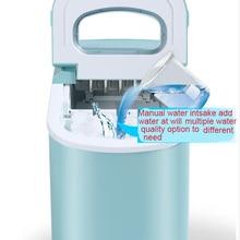 15kgMini автоматическая электрическая машина для льда/Портативная круглая пулеобразная машина для производства льда/небольшой бар кофейня/220 В