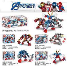 4pcs/lot Avengers 4 Endgame Marvel Super Heroes Spiderman Iron Man Building Blocks Model Children Gift Toys For