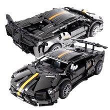 1337 pçs cidade high-tech esporte carro de corrida blocos de construção lp640 veículo criador tijolos conjunto especialista modelo crianças presente brinquedos
