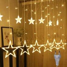 Светодиодная гирлянсветильник занавеска со звездами 35 м