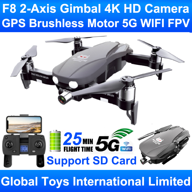 F8 GPS Foldable Brushless Motor 5G WIFI FPV RC Drone Quadcopter Quadrocopter With 1080 4K 2-Axis Gimbal Camera RTF Toy VS Zen K1