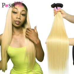1B 613 Honey Blonde Ombre Human Hair Extension Brazilian Hair Weave Remy 24 26 28 inch Straight Hair 1 3 4 Bundles Free Shipping