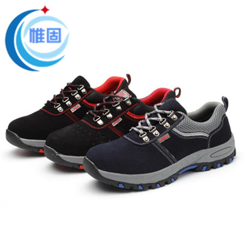 Wholesale Direct Selling Safety Shoes Sports Anti-smashing And Anti-stab Safety Shoes Currently Available Wholesale Breathable S