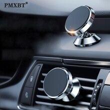 цена на 360 Degree Adjustment Car Magnetic Holder Mobile Phone Car Mount Universal Magnet Car Air Vent Stand