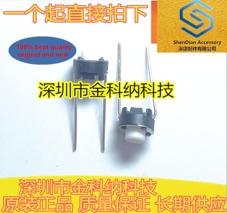 30pcs 100% Orignal New Tact Switch 6X6X5MM In-Line 2-pin Key Switch Round White Key Switch In Stock