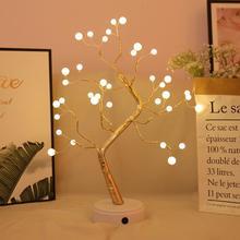 Светодиодный медный провод с жемчужной елкой, украшения для рождественской елки, 24 лампы, бусины без батареи, рождественские украшения для дома, вечерние