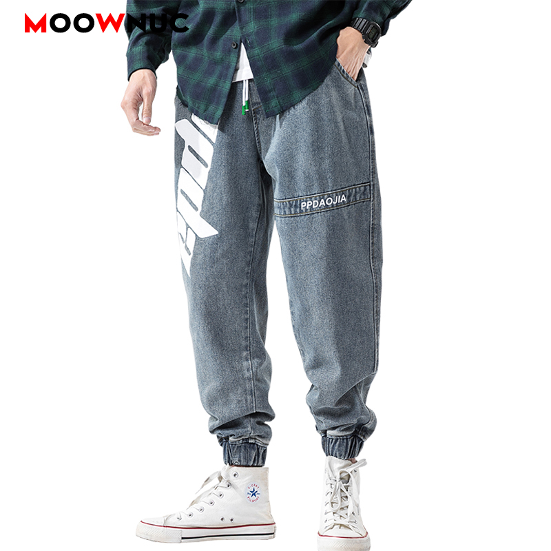 Casual Pants Haren Trousers Jeans For Men 2020 Streetwear Male Ankle-length Summer Sweatpants Hip Hop Denim Fit Designer Loose