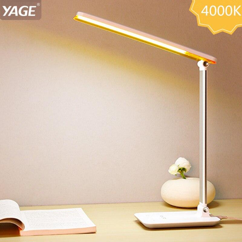 YAGE ojos protección saludable fuente de luz lámpara de escritorio de trabajo o estudio portátil lámparas ajustable Lámpara de Metal post Durable de la lámpara