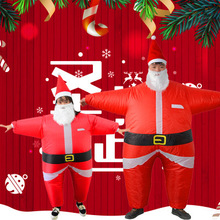 Christmas children's inflatable Santa Claus Christmas day stage props inflatable doll costume pikaalafan giant inflatable toys halloween easter funny doll inflatable props terror ghost hug people inflatable clothes cosplay