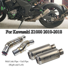 Z1000 Motorcycle Exhaust Muffler Pipe Whole Set Mid Link Pipe Connect Muffler Exhaust Pipe For Kawasaki Z1000 2010-2019 Slip On