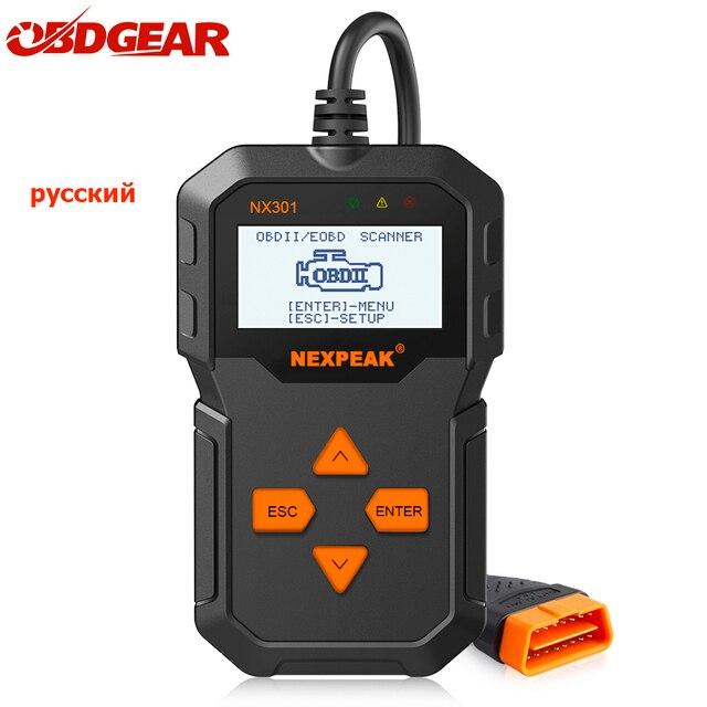 NX301 OBDII herramienta Universal de diagnóstico de automóviles lector de código Scanner herramienta de escáner de diagnóstico OBD2 herramienta mejor que ELM327 AD310