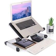 Портативный мобильный ноутбук стоячий стол для кровати дивана