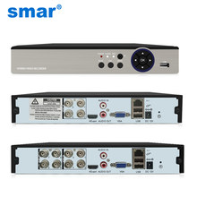 Akıllı 5 in 1 5M-N güvenlik CCTV DVR 4CH 8CH 5M-N AHD DVR H.265 hibrid Video kaydedici AHD TVI CVI Analog IP kamera Onvif2.3