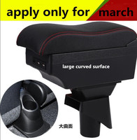 Armrest Box application only for Nissan March special punch free central handbox storage box fittings original refitting