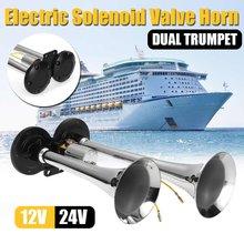 12 v/24 v super alto válvula de solenóide elétrica chifre trompete dupla finalidade geral para veículo carro suv caminhão rv barco