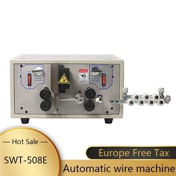 Automatic wire machine SWT-508E strip skinning cutting wire computer stripping machine