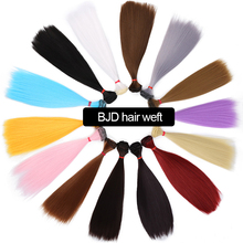 DIANQI Colorful Doll Hair DIY Hairline For Night Lolita Wig Synthetic Fiber Doll Wig, BJD High Temperature Silk Weft