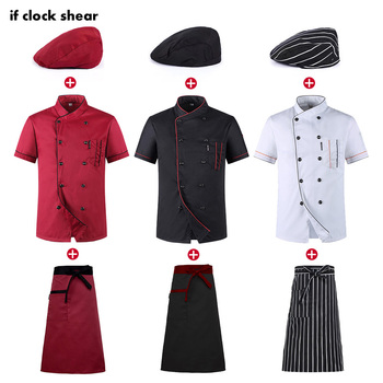 Chefs Short Sleeve Jacket Hat Apron 1