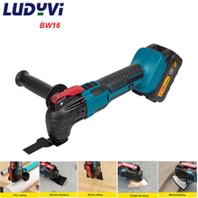 Cordless Oscillating Multi Tools 6-Speed 21V 3.0A Batteries Electric Trimmer Saw Renovator