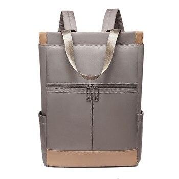 """Κομψό Αδιάβροχο Γυναικείο backpack Πλάτης για laptop 15,6"""" Μοντέρνα Τσάντα Σακίδιο Ώμων για Υπολογιστή notebook με Φερμουάρ"""