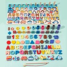 Montessori de madeira brinquedos educativos para crianças crianças aprendizagem precoce infantil forma cor jogo placa brinquedo para 3 anos de idade crianças presente