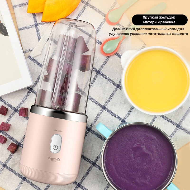 Deerma персональная портативная соковыжималка, блендер, фрукты 21000 DC, электрический миксер без бисфенола А, бутылка, USB перезаряжаемая соковыжималка 6
