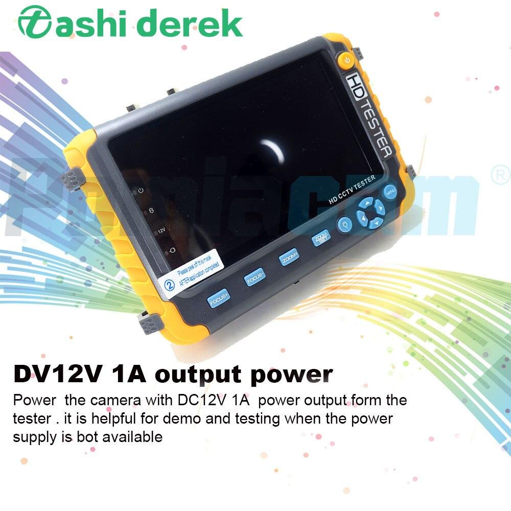 Новый IV8W 5 дюймов TFT LCD экран камеры безопасности тестер поддержка CVI/TVI/AHD/CVBS тестирование для защиты встроенный аккумулятор