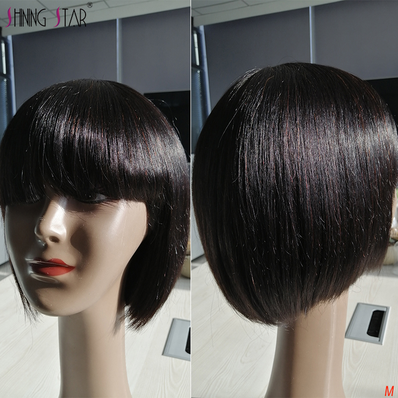 Peruvian Bob Wig Straight Human Hair Wig Short Bob Wig With Bangs Wig 150 Density Remy Hair Wig Shining Star Full Machine Wig