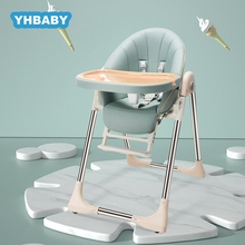 цена на Baby High Chair Multi-function Portable Baby Dining Table Baby Eating Chair For Feeding Children Folding Dining Chair
