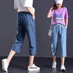 2019 новые продукты в Корейском стиле свободные и большие размеры с высокой талией эластичные талии джинсы женские Tencel капри брюки прямые