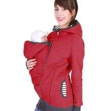 Теплая толстовка с капюшоном кенгуру для беременных зимняя Толстовка