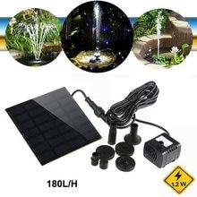7V 1,2 W солнечный насос фонтана спиральный дизайн, и он имеет высокую эффективность солнечной безщеточный Водяной насос садовый пруд бассейн ...