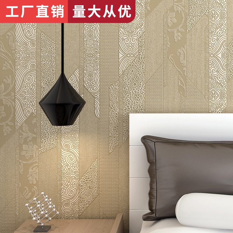 Modern Minimalist Stereo Plain Color Non-woven Wallpaper Bedroom Wall Wallpaper Geometric Pattern Wallpaper Manufacturers Direct