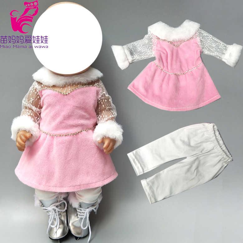 תינוק חדש נולד בובת בגדי ג 'ינס אפוד חולצה וחצאית עבור 18 אינץ ילדה בובת מעיל לבן חולצה ג' ינס שמלה סט