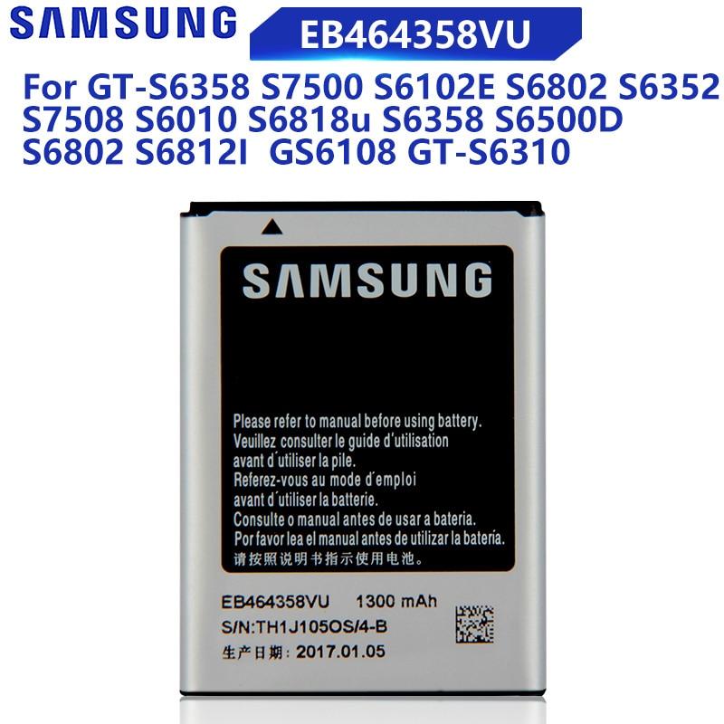 オリジナルサムスン交換バッテリー EB464358VU ギャラクシー S7500 S6102E S6802 S6818U S6358 S6500D S6812I GT-S6358 GT-S6310