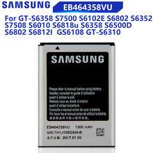Оригинальная сменная батарея samsung eb464358vu для galaxy s7500