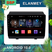 Latest Android 10.0 car radio For HYUNDAI IX45 Santa fe 2018 car multimedia navigation stereo with DSP sound head unit car GPS(China)