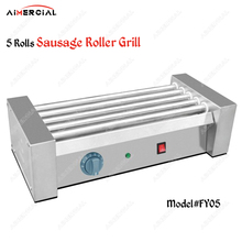 FY05 Electric sausage grill machine Stainless Steel sausage roller grill commercial hot dog roller 5/7/9/11 Rolls
