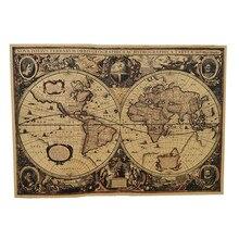 1 piezas inglés cartel Vintage decoración de la Escuela de estilo de enseñanza de la geografía atlas película de ciencia ficción del mapa del Tesoro.
